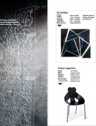 Residences Decoration 125 double spread preview04