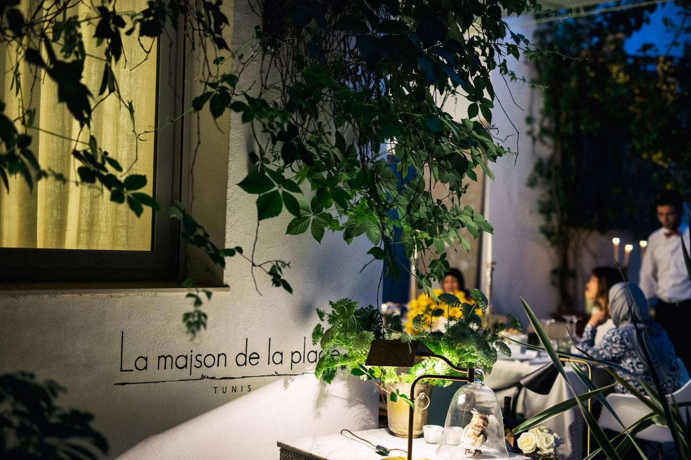 La maison de la plage de hajer azzouz d barque paris avec six artistes tunisiens id es d co - Maison des artistes paris ...